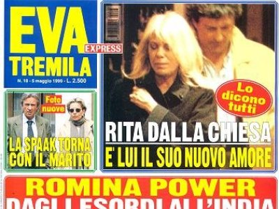 Romina Power Pictures