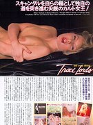 Traci Lords nude 150